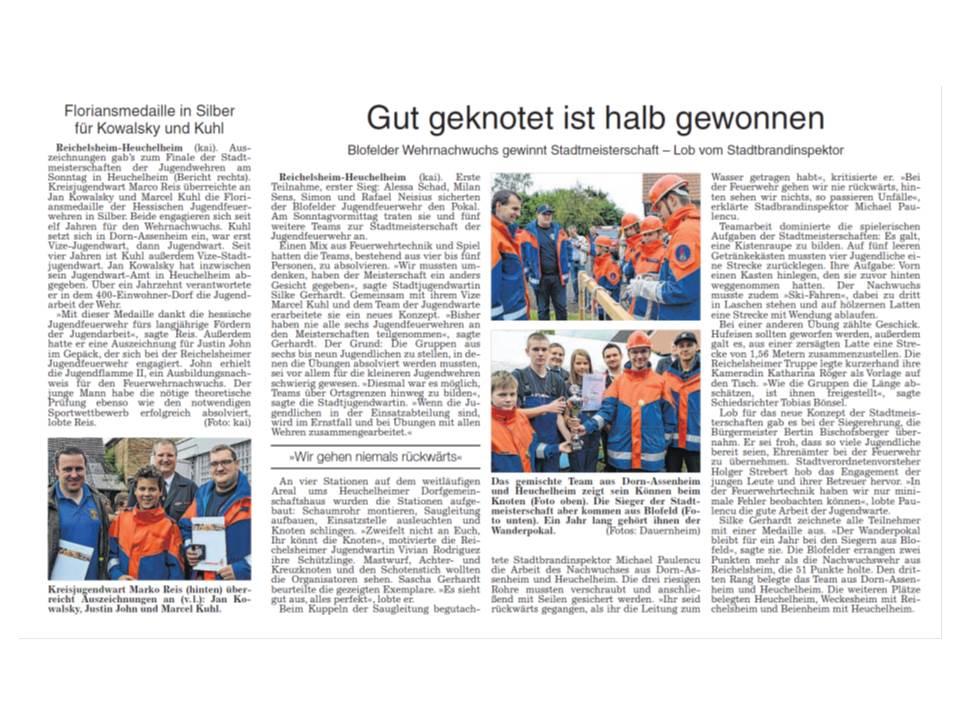 Gartenfest2014Stadtmeisterschaft